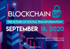 Фахівців криптосфери запрошують на конференцію BlockchainUA