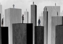 Як важке дитинство допомагає стати лідером – і в чому тут пастка