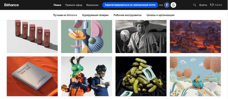 Три корисні сайти для вебдизайнерів за версією викладача IT-курсів - tech, porady, news, career