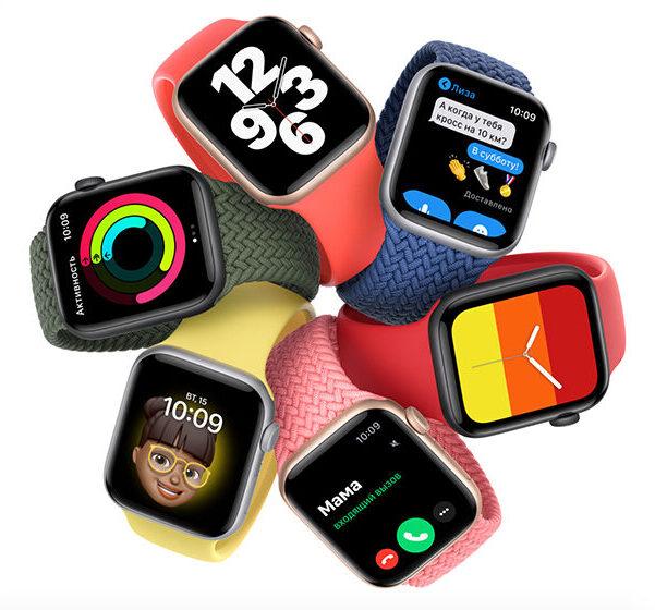 Головні новинки від Apple: що компанія показала на презентації - tech, news, gadzhety