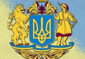 Дмитро Дубілет та Banda розробляють Великий Герб України