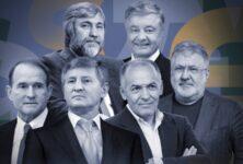 Топ-100 найбагатших українців за версією журналу «НВ»