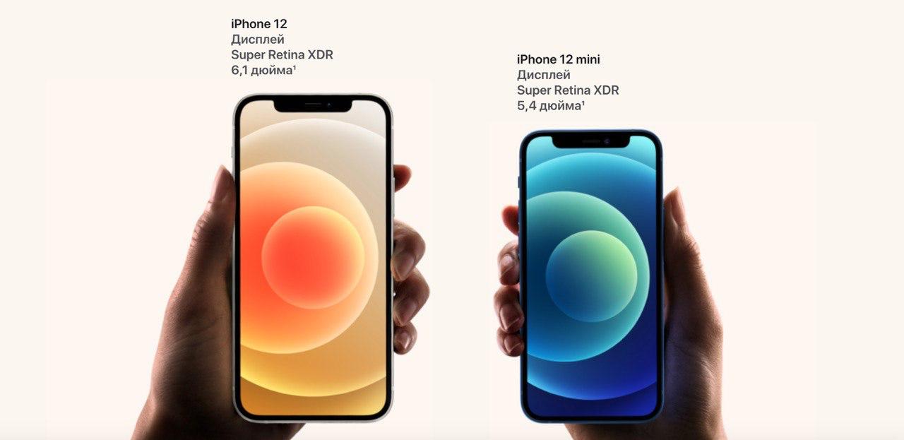 Портретна зйомка, нічний таймлапс і діагональ в 6,7 дюйма: 5 причин купити новий iPhone - tech, news, gadzhety