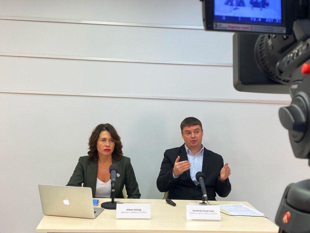 """Підсумки прес-конференції """"Штучний інтелект для рейтингування бізнесу"""" - press-release, entrepreneurship, news, business"""