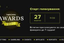 Стартувало голосування за представників грального бізнесу Login Casino Awards 2020