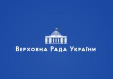 Зміни в податковому законодавстві на 2021 рік: ЄП, ЄСВ, книга обліку доходів та касові апарати