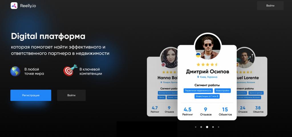 Український фонд стартапів обрав 8 проєктів, що отримають фінансування - startups, press-release, news, investytsiyi