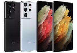Samsung презентувала Galaxy S21, S21+ і S21 Ultra. Ціни в Україні – від 26 999 грн