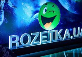 ROZETKA повністю перевела свій YouTube-канал на українську мову