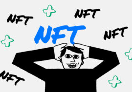 Що таке NFT і як продати цифрове мистецтво за мільйони