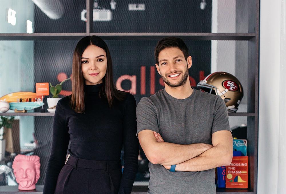 """Allset в """"Алеї слави"""": як українцям вдалося створити успішний бізнес в США - home-top, startups, news, spectr-wf-25"""