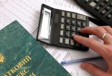 Google в Україні заплатила $100 млн податків: рейтинг IT-компаній з відрахувань до бюджету