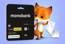 Фокстрот запустив у продаж платіжні картки monobank