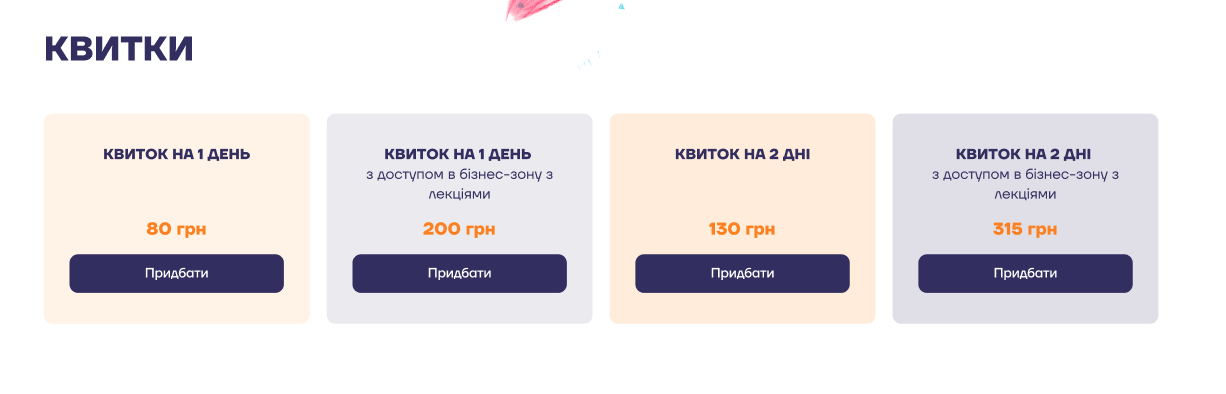 Український сир візьме участь в Міжнародному сирному конкурсі World Cheese Awards-2021 - home-top, community, press-release, partners, country