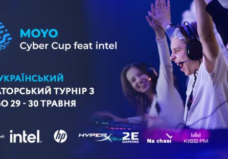MOYO вперше проводить справжній аматорський кібертурнір
