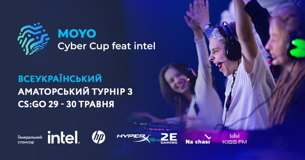 MOYO вперше проводить справжній аматорський кібертурнір - community, press-release, news, country