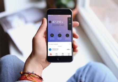 Мобільні додатки банків, хто кращий в 2021?