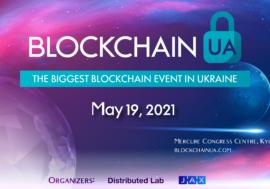 BlockchainUA збере в Києві сильне блокчейн ком'юніті України та Європи