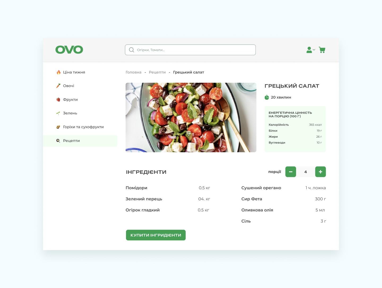 OVO запускає оновлений сайт та дарує кешбек за покупки через monobank - startups, press-release, entrepreneurship, news
