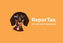 Боту-бухгалтеру ReporTax виповнюється 2 роки. Перший український бот звітності ReporTax святкує день народження
