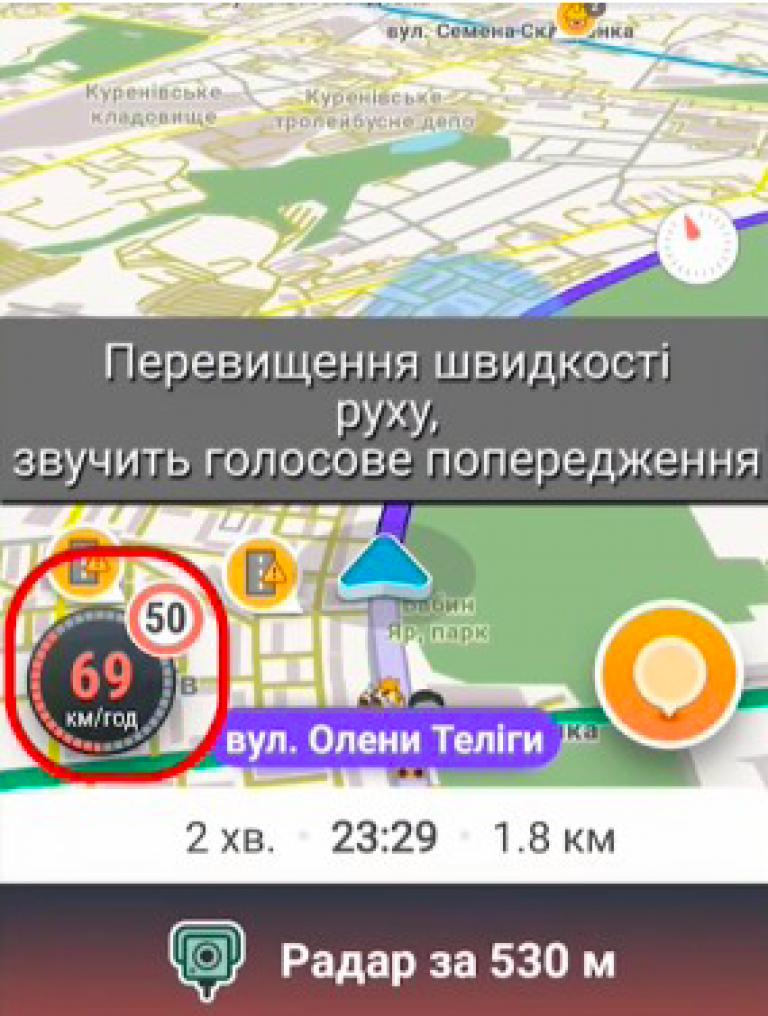 Камери фіксації порушень ПДР: де вони знаходяться, як відстежувати в дорозі? Добірка сервісів - home-top, tech, porady, news