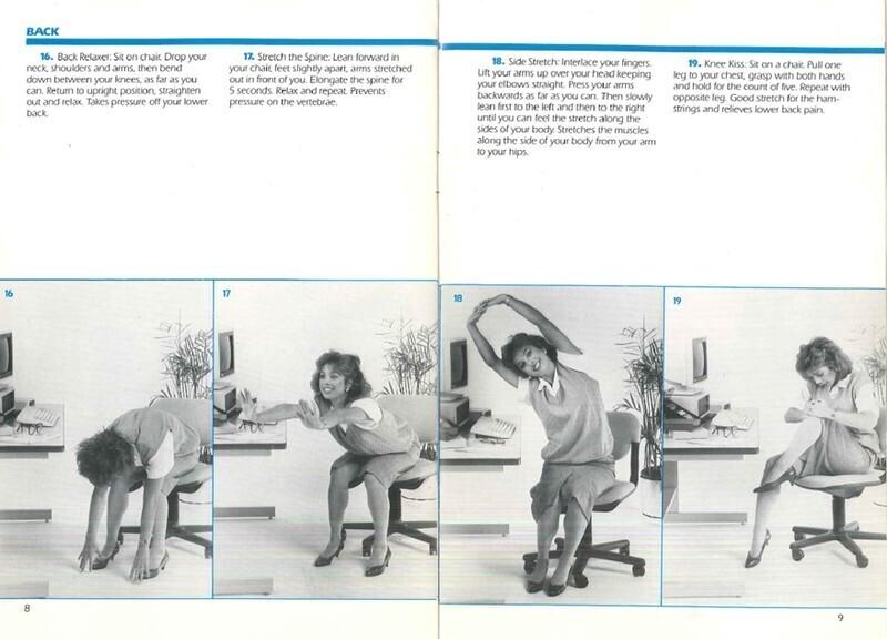 Спазми в м'язах, проблеми із зором, болі в животі: що стало зі здоров'ям людини після появи ПК в 1980-х - tech, news, story