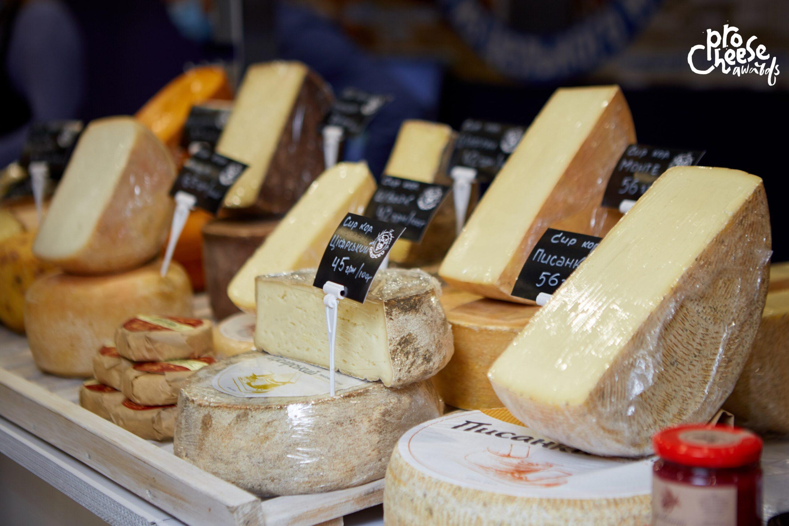 Обрано сир, який представлятиме Україну на міжнародному конкурсі World Cheese Awards - press-release, news, country