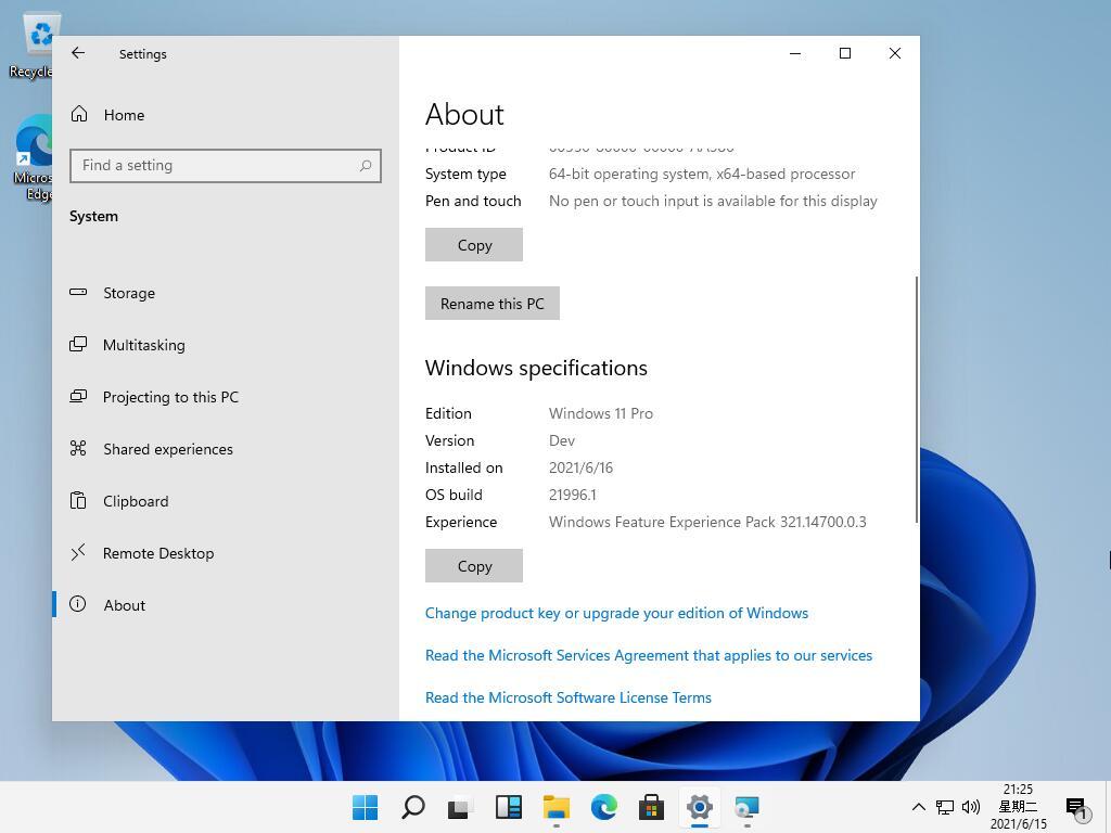 Microsoft таки готує Windows 11. У мережу витекли перші скріншоти - tech, news