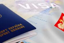 Польща запустила спрощені робочі візи для українських IT-фахівців: як податися