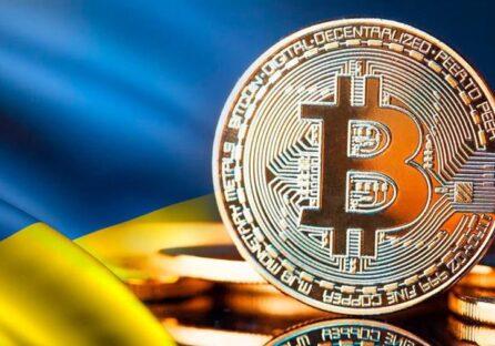 В Україні презентували стратегію розвитку криптовалютного ринку до 2024 року