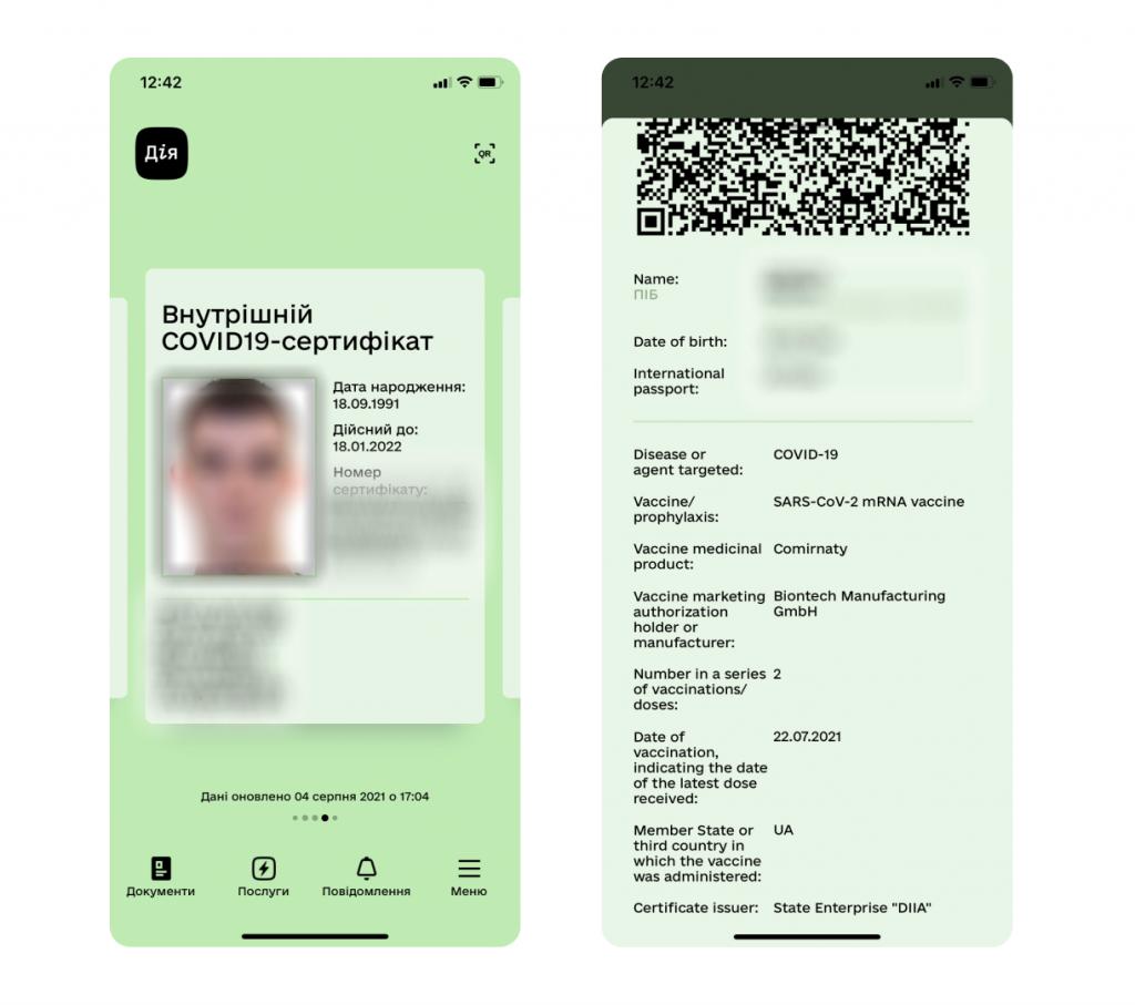 Вперше в світі: паспорт в «Дії» офіційно прирівняли до паперового. Де його можна використовувати - tech, community, news, country