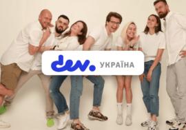 Білоруси запустили в Україні медіа про IT dev.ua. Редакцію очолив Стас Юрасов