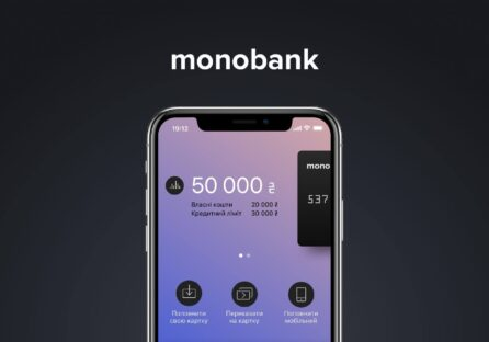 Приховані гри всередині програми і режим інкогніто. 13 функцій monobank, про які мало хто знає