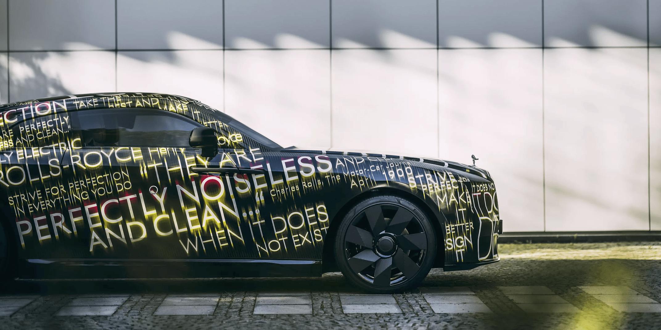 Rolls-Royce показала концепт свого першого електромобіля Spectre - transport, tech, news
