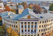 Києво-Могилянська академія створить технопарк на території одного зі своїх корпусів