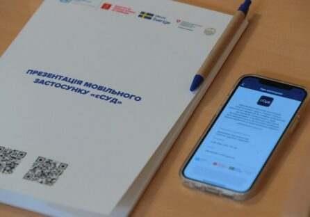 «Суд у смартфоні». В Україні презентували мобільний застосунок «єСуд»