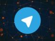 Павло Дуров анонсував появу офіційної реклами в Telegram