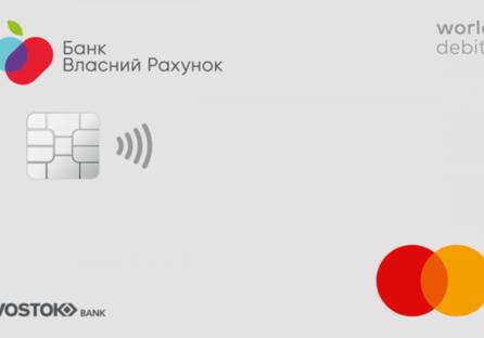 Мобільний «Банк Власний Рахунок» Fozzy Group запустився для всіх бажаючих